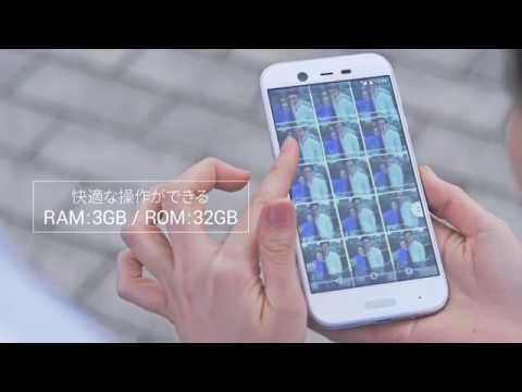 Android One X1 (by Sharp) Commercial (Y!-m)