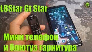 L8STAR BM70 мини телефон и блютуз гарнитура 3- в-1