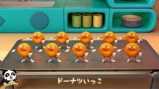 Baby Panda Makes Chocolate Donuts | Panda's Bakery Shop | Cook Pretend Play | BabyBus