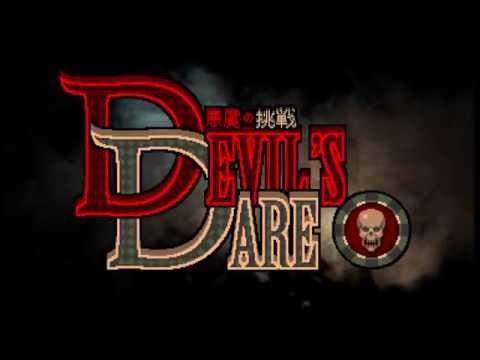 Devil's Dare 悪魔の挑戦