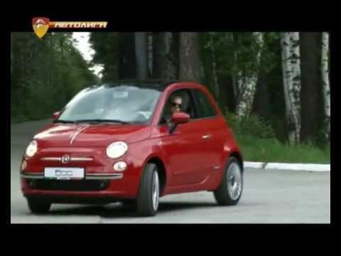 Fiat  500 Хетчбек класса A - тест-драйв 3