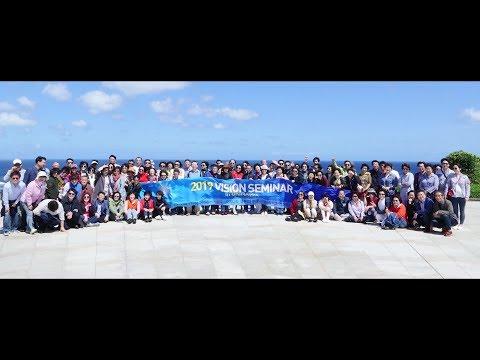 2019 하이리빙 비전세미나 인 오키나와 1차