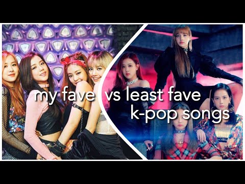MY FAVE VS LEAST FAVE K-POP SONGS