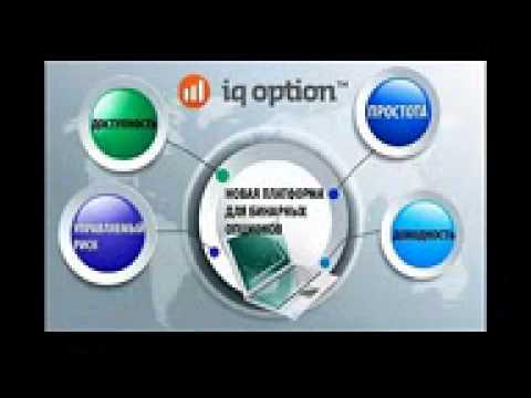 Igoption бинарный опцион вход