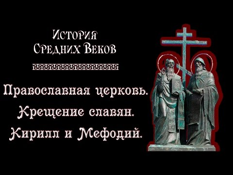 Православная церковь педофилы