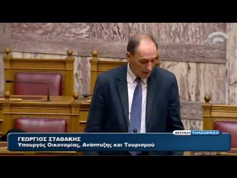 Γ. Σταθάκης: Στόχος να ισχύσει από 1η Ιανουαρίου ο νέος αναπτυξιακός νόμος