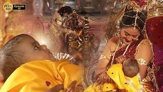 Episode 23 | Shree Ganesh