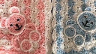 Crochet Blanket Pattern/crochet Bear