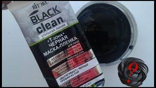 Проверяем рецепт лизуна из BLACK MASK