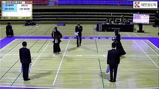제25회 춘계 전국실업검도대회 3단부개인전 준결승 (이지민)충남체육회, (원건희)광명시청