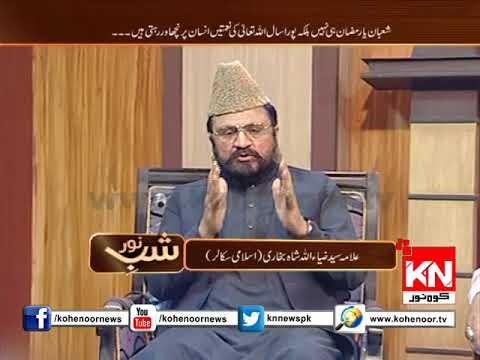 Shab E Noor 04 05 2018