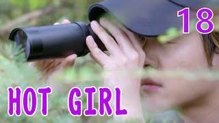 HOT GIRL EP18(Dilraba,Ma Ke)麻辣变形计
