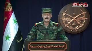 بيان القيادة العامة للجيش والقوات المسلحة