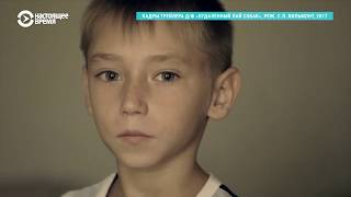 "Фильм об украинском школьнике претендует на ""Оскар"""