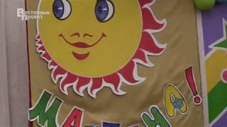 В Краматорске с размахом отпраздновали Масленицу! | Kholo.pk