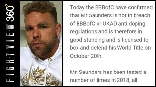 SAUNDERS FAILS VADA TEST! FIGHT STILL ON! LEGAL IN UK NOT IN STATES? WHAT IF ANDRADE FAILED INSTEAD?