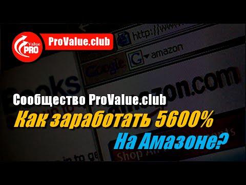 Smartcash криптовалюта перспективы