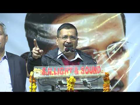 Delhi CM Arvind Kejriwal inaugurates development works in Vikaspuri & Matiala Vidhansabha