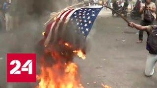 На Гаити требуют отставки правительства и просят вмешаться Владимира Путина - Россия 24