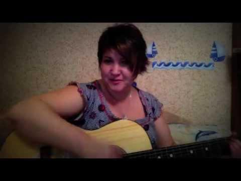 Песня ты моё счастья милый