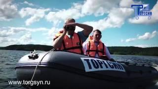 Ходовые испытания лодок с надувным дном на Ладоге - видео от ТоргСин