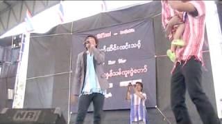 poe karen new song 2015 bb htoo အဲထုက္ဖူ