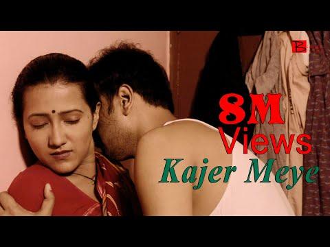Download Kajer Meye | Bengali Short Film | Binjola Films Bangla HD Mp4 3GP Video and MP3