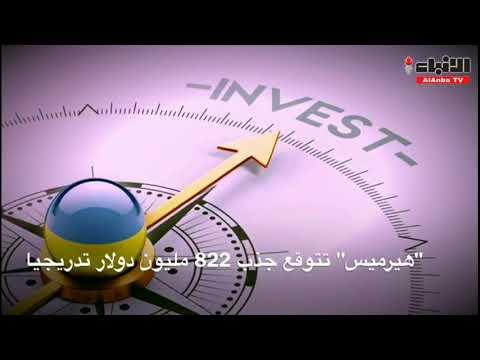 تدفق الاستثمارات إلى البورصة قرار الترقية وحده لا يكفي