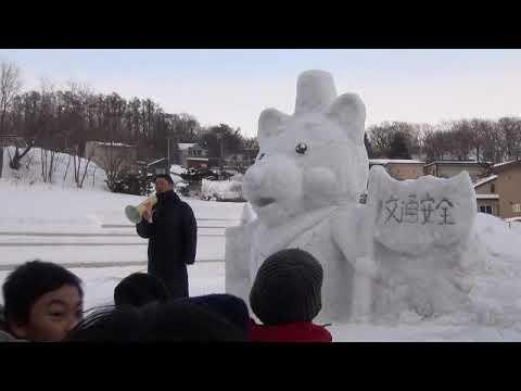 手宮中央小PTA雪まつり そり滑りや雪像作り