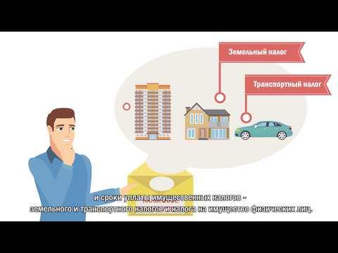 Подробная информация о последствиях неуплаты