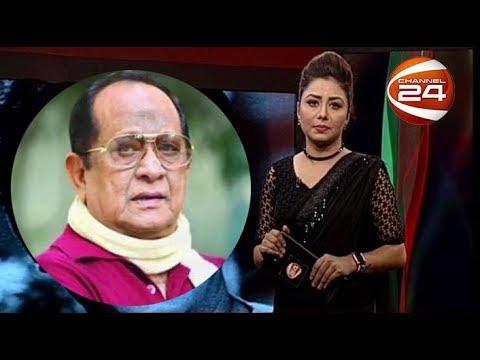 Top Five News 24 Bangla Video - Circus