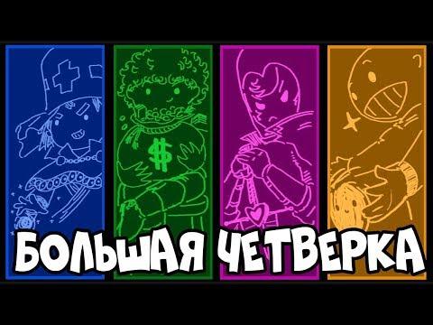 Косметика счастье жизни красноярск