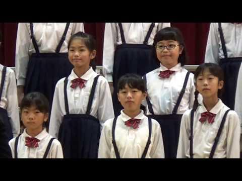 「いまだよ」因島南小学校合唱部(因島南小学校音楽発表会2017)