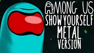 AMONG US - Show Yourself [Metal Ver.] - Caleb Hyles and Tre Watson