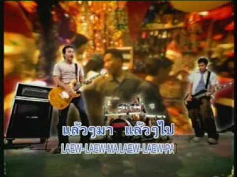 LABANOON - Phroong nee ruay
