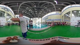 Соревнования 27.10.2018 2011-2010 гг.рр. в 360 градусов