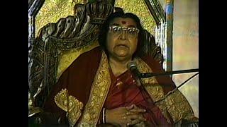 """Divine Discretion"", Hamsa Chakra Puja & Arrival (Auszüge) thumbnail"
