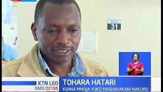 Mvulana aliyepashwa tohara anauguza majeraha za sehemu nyeti, baada ya kushambuliwa na mlinzi wake