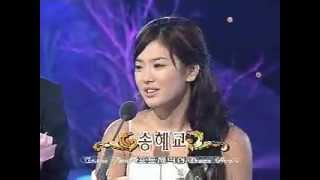 Song Hye Kyo receive the award in KBS award 2000
