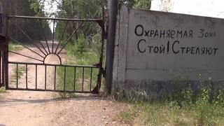 Заброшенный Топогеодезический Военный Бункер В/Ч 18032 Объект 506 Большой STALK