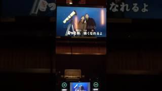 サイン大原櫻子歌ってみた