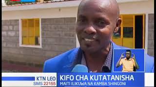 Kifo cha Kutatanisha: Mwanafunzi apatikana amefariki Nakuru
