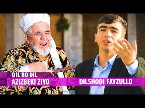 Азизбеки Зиё ва Дилшоди Файзулло - Дил бо дил (Клипхои Точики 2017)
