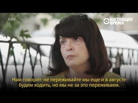 Переселенцам в Украине уже несколько месяцев не платят – проверяют