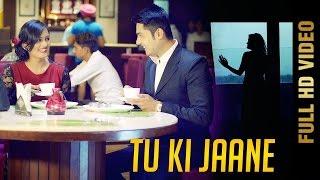 TU KI JAANE Full Video  GURSEWAK SONI  Latest Punjabi Songs 2017  AMAR AUDIO