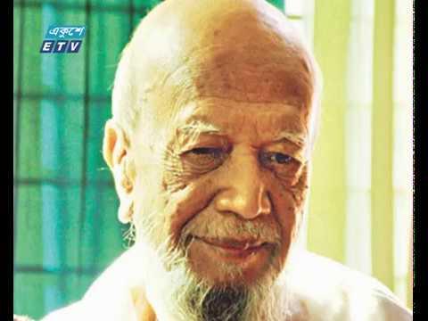 শোক-শ্রদ্ধা-ভালোবাসায় সিক্ত হলেন কবি আল মাহমুদ