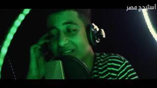 كليب مهرجان انت تروح وتمشي غناء مروان المشاكس (عيون القلب )  توزيع احمد المشاكس