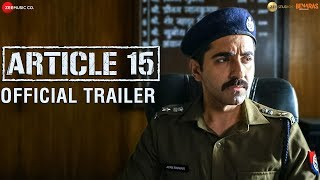Article 15 - Official Trailer Announcement