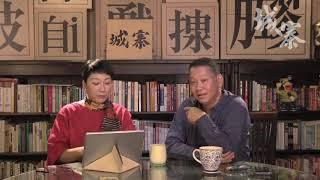 謊言香港 應對後真相時代 - 13/10/18 「三不館」2/2