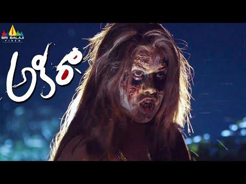 Akira Telugu Full Movie | Virat, Anusha, Ankitha | Sri Balaji Video